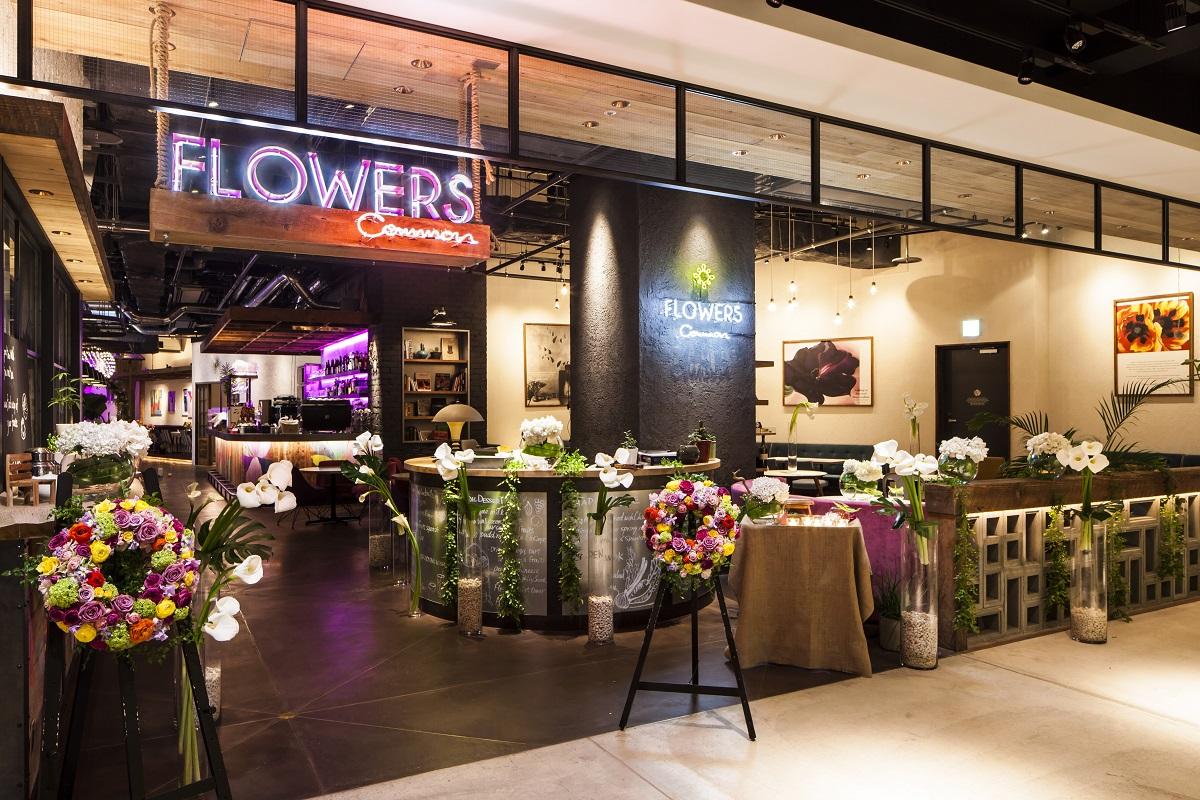 FLOWERS Common