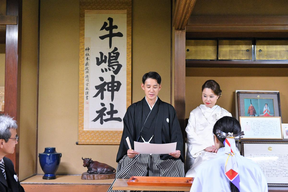 提携神社:牛嶋神社での神前式