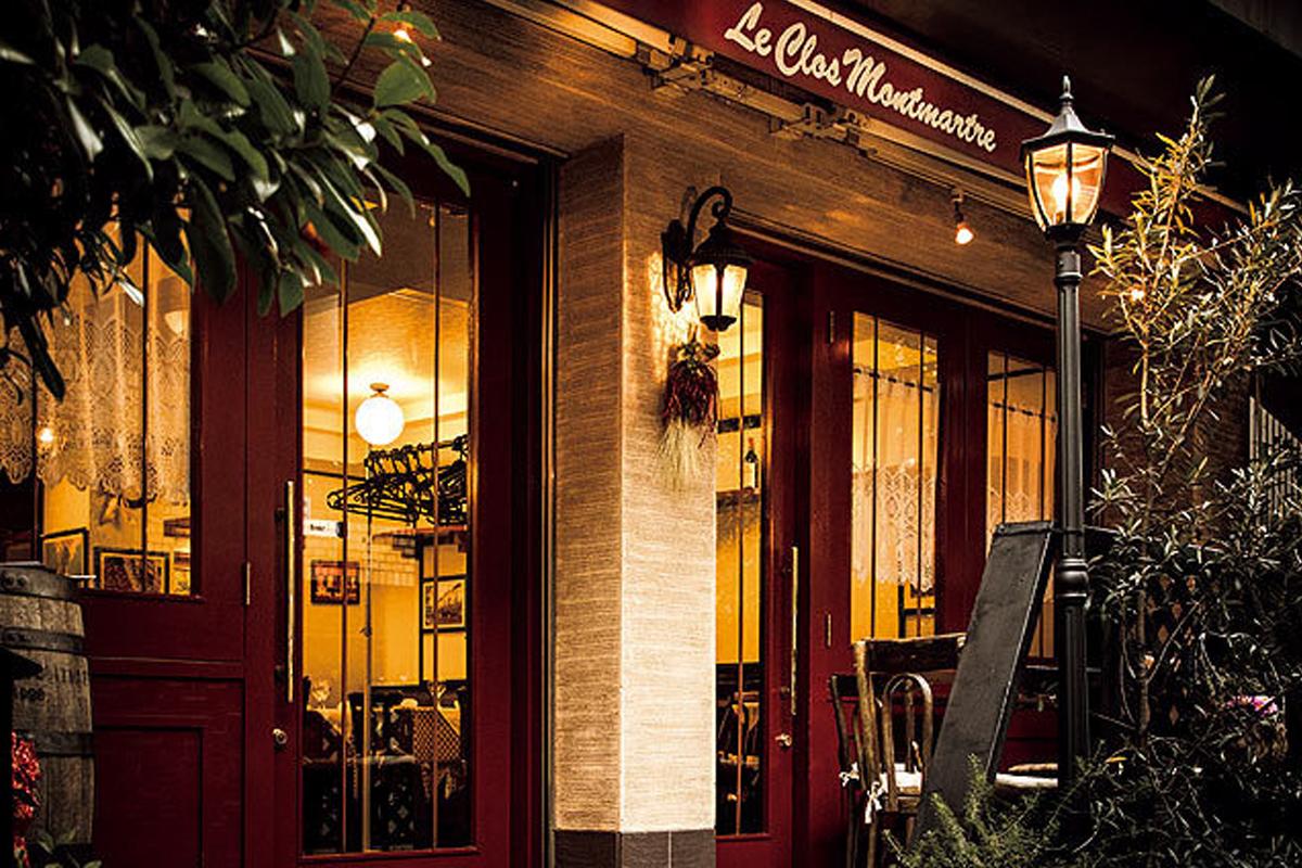 Le Clos Montmartre (ル・クロ・モンマルトル)