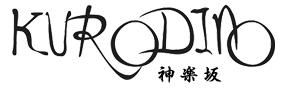 KURODINO 神楽坂(チャペルKagura×クロディーノ)