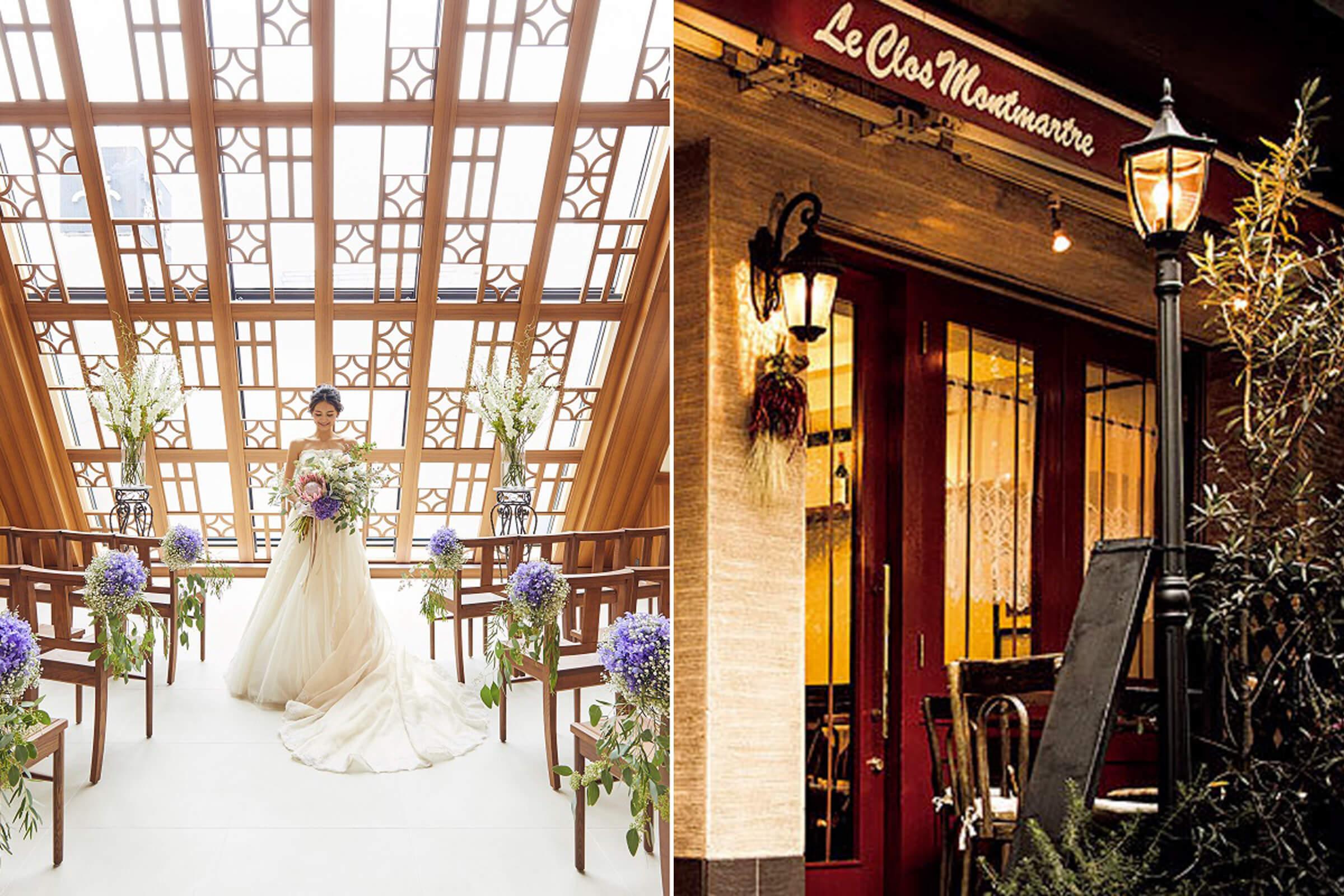 Le Clos Montmartre &Chapel Kagura
