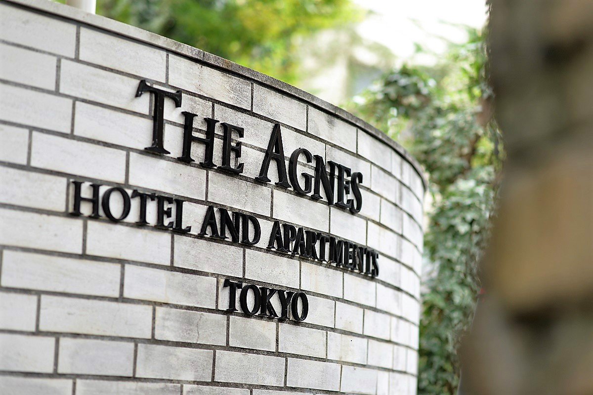 The Agnes Hotel Tokyo(アグネスホテル東京)