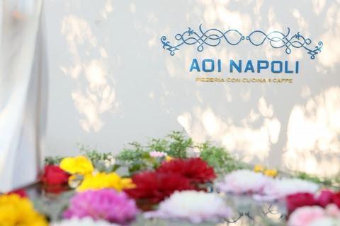 AOI NAPOLI(青いナポリ)