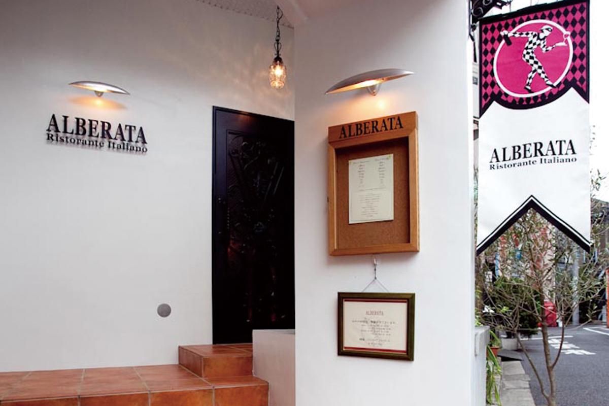 ALBERATA(アルベラータ)