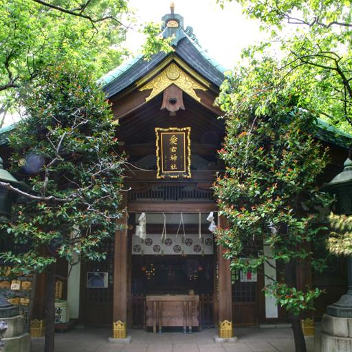 愛宕神社×宮本プラン