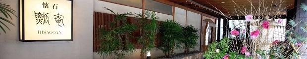 浅草神社×瓢庵プラン