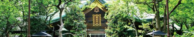 愛宕神社×松葉屋プラン