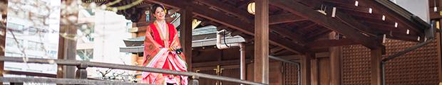 【十二単で神前式!】湯島天神挙式 × 少人数会食~縁~プラン